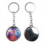 Personalized Button Badge Keychain (Chrome) (32MM)