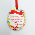Personalized Christmas Hardboard Ornament Oval
