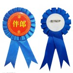 Personalized Button Badge Award Ribbon - Blue (58MM)