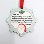 Personalized Christmas Hardboard Ornament Snowflake