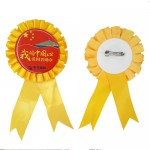 Personalized Button Badge Award Ribbon - Yellow (58MM)