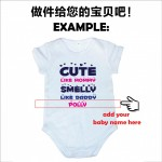 Baby Romper (Ready Text Design -  Add Name)