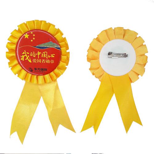 Personalized Button Badge Award Ribbon - Yellow (58MM)