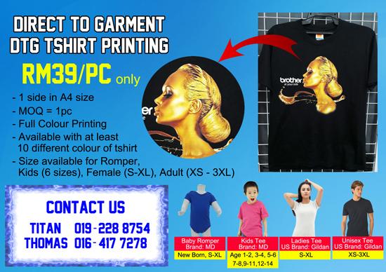 dtg-printing-advt.jpg