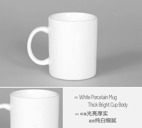 whitemug6.jpg