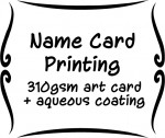310gsm art card + aqueous coating